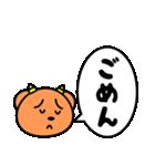 魔獣ちゃん ~よく使う言葉編~(個別スタンプ:30)