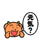 魔獣ちゃん ~よく使う言葉編~(個別スタンプ:31)