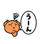 魔獣ちゃん ~よく使う言葉編~(個別スタンプ:32)
