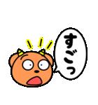 魔獣ちゃん ~よく使う言葉編~(個別スタンプ:33)