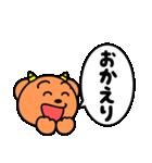 魔獣ちゃん ~よく使う言葉編~(個別スタンプ:34)