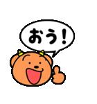 魔獣ちゃん ~よく使う言葉編~(個別スタンプ:36)