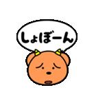 魔獣ちゃん ~よく使う言葉編~(個別スタンプ:38)