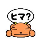 魔獣ちゃん ~よく使う言葉編~(個別スタンプ:40)