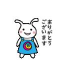 シロウサギ100%(個別スタンプ:01)
