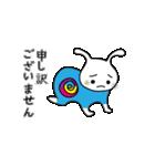 シロウサギ100%(個別スタンプ:02)