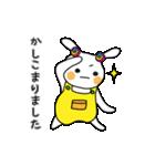 シロウサギ100%(個別スタンプ:05)