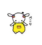 シロウサギ100%(個別スタンプ:06)