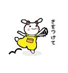 シロウサギ100%(個別スタンプ:07)