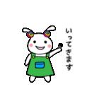 シロウサギ100%(個別スタンプ:17)