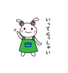 シロウサギ100%(個別スタンプ:18)