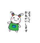 シロウサギ100%(個別スタンプ:19)