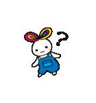 シロウサギ100%(個別スタンプ:23)