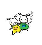 シロウサギ100%(個別スタンプ:33)