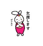 シロウサギ100%(個別スタンプ:36)