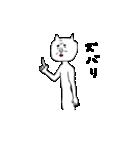 変態ネコの時男(個別スタンプ:5)