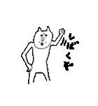 変態ネコの時男(個別スタンプ:7)