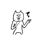 変態ネコの時男(個別スタンプ:11)