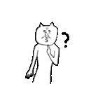 変態ネコの時男(個別スタンプ:17)
