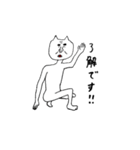 変態ネコの時男(個別スタンプ:18)