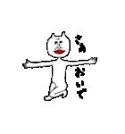 変態ネコの時男(個別スタンプ:19)