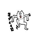 変態ネコの時男(個別スタンプ:23)