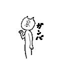 変態ネコの時男(個別スタンプ:26)