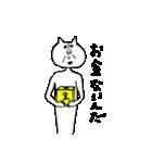 変態ネコの時男(個別スタンプ:35)