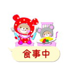 "Baby Bear ""真っ最中""(個別スタンプ:1)"