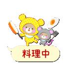 "Baby Bear ""真っ最中""(個別スタンプ:3)"