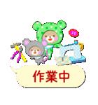 "Baby Bear ""真っ最中""(個別スタンプ:4)"