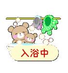 "Baby Bear ""真っ最中""(個別スタンプ:5)"