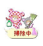 "Baby Bear ""真っ最中""(個別スタンプ:6)"