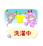 "Baby Bear ""真っ最中""(個別スタンプ:7)"