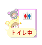 "Baby Bear ""真っ最中""(個別スタンプ:8)"