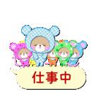 "Baby Bear ""真っ最中""(個別スタンプ:9)"