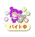 "Baby Bear ""真っ最中""(個別スタンプ:10)"