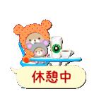 "Baby Bear ""真っ最中""(個別スタンプ:11)"