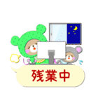 "Baby Bear ""真っ最中""(個別スタンプ:12)"