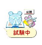 "Baby Bear ""真っ最中""(個別スタンプ:13)"