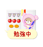 "Baby Bear ""真っ最中""(個別スタンプ:14)"