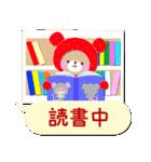 "Baby Bear ""真っ最中""(個別スタンプ:16)"