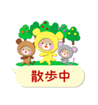 "Baby Bear ""真っ最中""(個別スタンプ:18)"