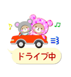 "Baby Bear ""真っ最中""(個別スタンプ:19)"