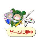 "Baby Bear ""真っ最中""(個別スタンプ:21)"