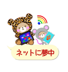 "Baby Bear ""真っ最中""(個別スタンプ:22)"