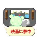 "Baby Bear ""真っ最中""(個別スタンプ:23)"
