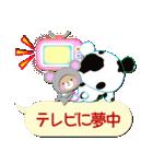 "Baby Bear ""真っ最中""(個別スタンプ:24)"