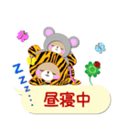 "Baby Bear ""真っ最中""(個別スタンプ:25)"