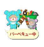 "Baby Bear ""真っ最中""(個別スタンプ:26)"